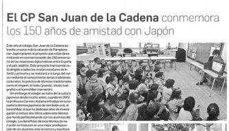 CP San Juan de la Cadena