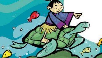 Lectura de cuentos japoneses