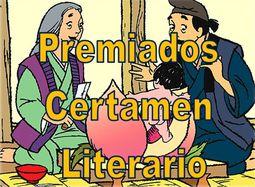 XXIX Certamen Literario